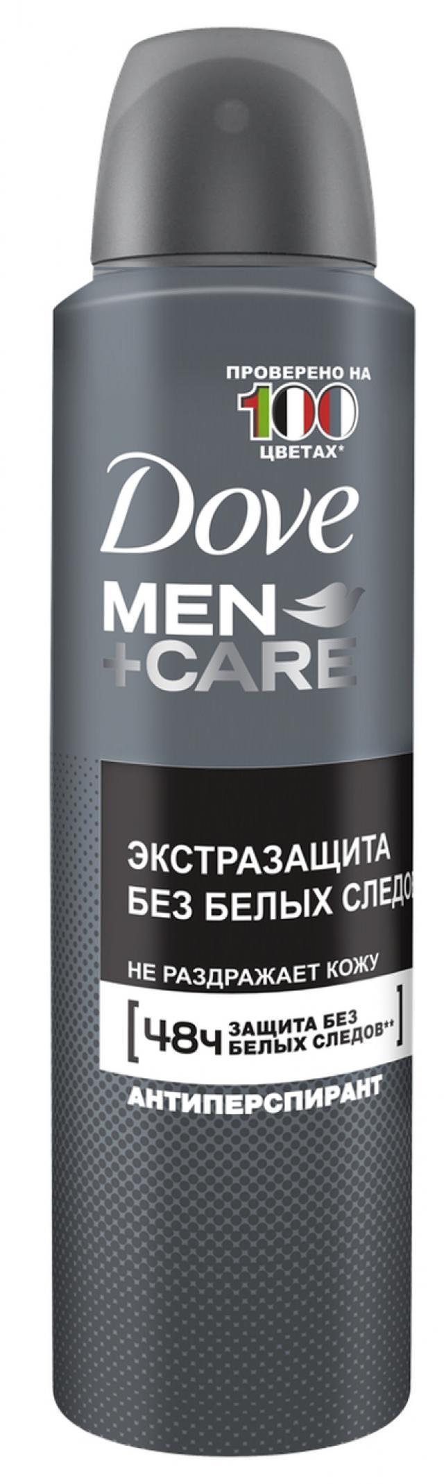 Дав Мен дезодорант-спрей Инвизибл драй без бел.след. 150мл купить в Москве по цене от 0 рублей