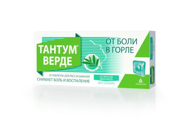 Тантум Верде таблетки для рассасывания 3мг эвкалипт №20 купить в Москве по цене от 257 рублей