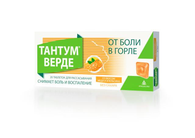 Тантум Верде таблетки для рассасывания 3мг апельсин/мед №20 купить в Москве по цене от 254 рублей
