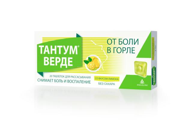 Тантум Верде таблетки для рассасывания 3мг лимон №20 купить в Москве по цене от 257 рублей