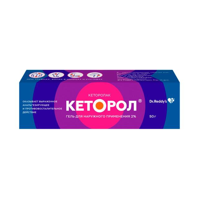 Кеторол гель 2% 50г купить в Москве по цене от 377 рублей
