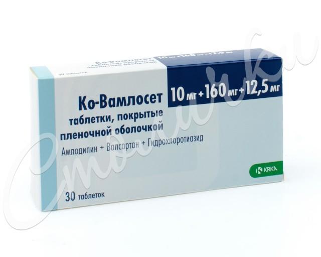 Ко-Вамлосет таблетки п.о 10мг+160мг+12,5мг №30 купить в Москве по цене от 593 рублей