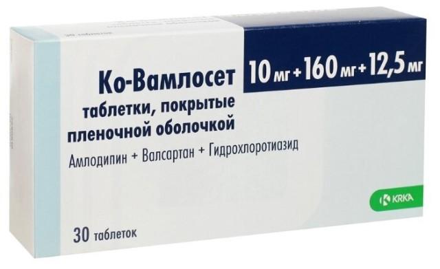 Ко-Вамлосет таблетки п.о 10мг+160мг+25мг №30 купить в Москве по цене от 603 рублей
