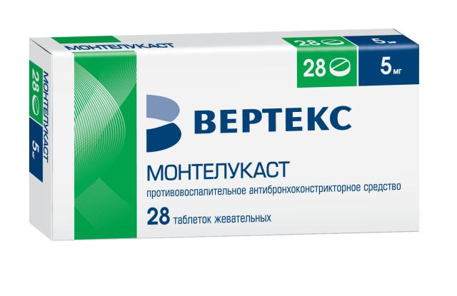 Монтелукаст таблетки жевательные 5мг №28 Вертекс купить в Москве по цене от 831 рублей