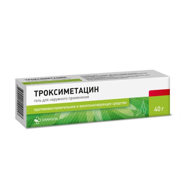 Троксиметацин гель 40г купить в Москве по цене от 216 рублей
