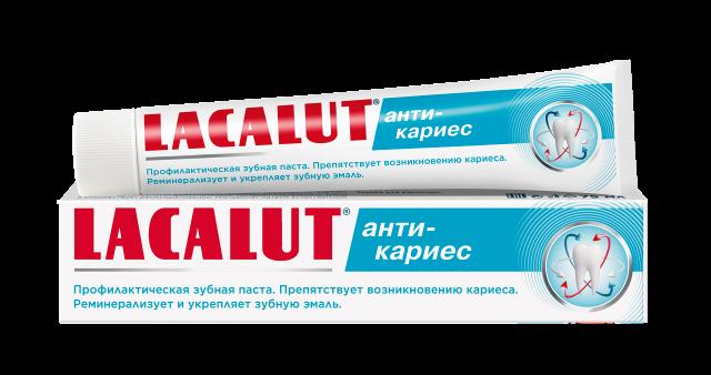 Лакалют зубная паста Анти-кариес 75мл купить в Москве по цене от 210 рублей
