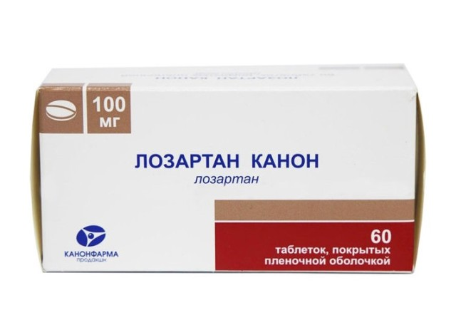 Лозартан Канон таблетки п.о 100мг №60 купить в Москве по цене от 286.5 рублей