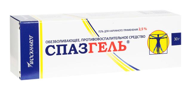 Спазгель гель 2,5% 30г купить в Москве по цене от 189 рублей