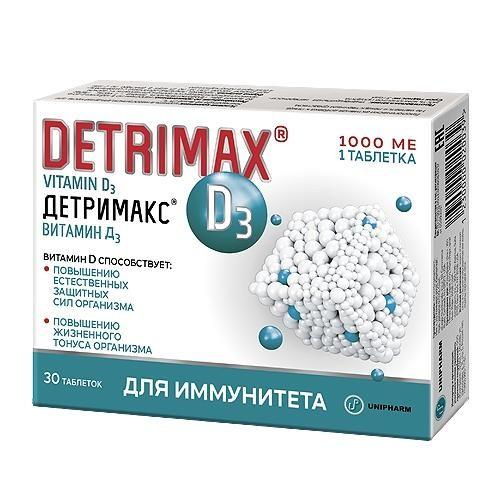 Детримакс витамин Д3 таблетки 1000МЕ №30 купить в Москве по цене от 473 рублей