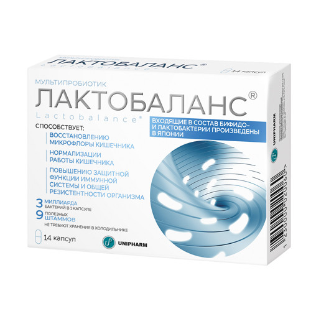 Лактобаланс капсулы 378мг №14 купить в Москве по цене от 372 рублей