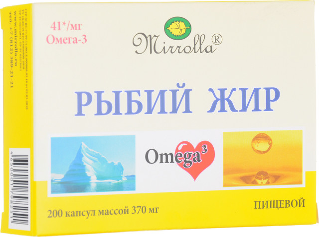 Рыбий жир Мирролла Пищевой капсулы №200 купить в Москве по цене от 73 рублей