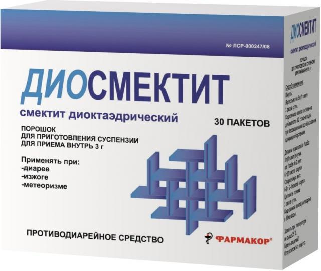 Диосмектит порошок 3г №30 Фармакор купить в Москве по цене от 315 рублей