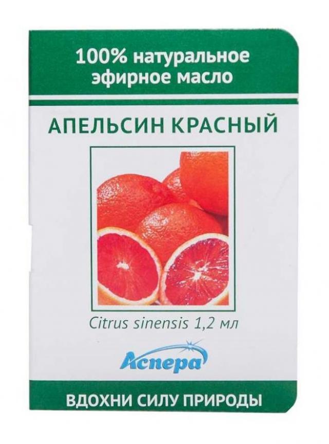 Аспера масло эф. апельсин красн. 1,2мл купить в Москве по цене от 0 рублей