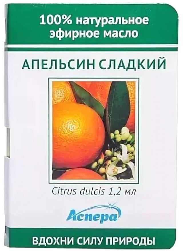 Аспера масло эф. апельсин сладк. 1,2мл купить в Москве по цене от 0 рублей