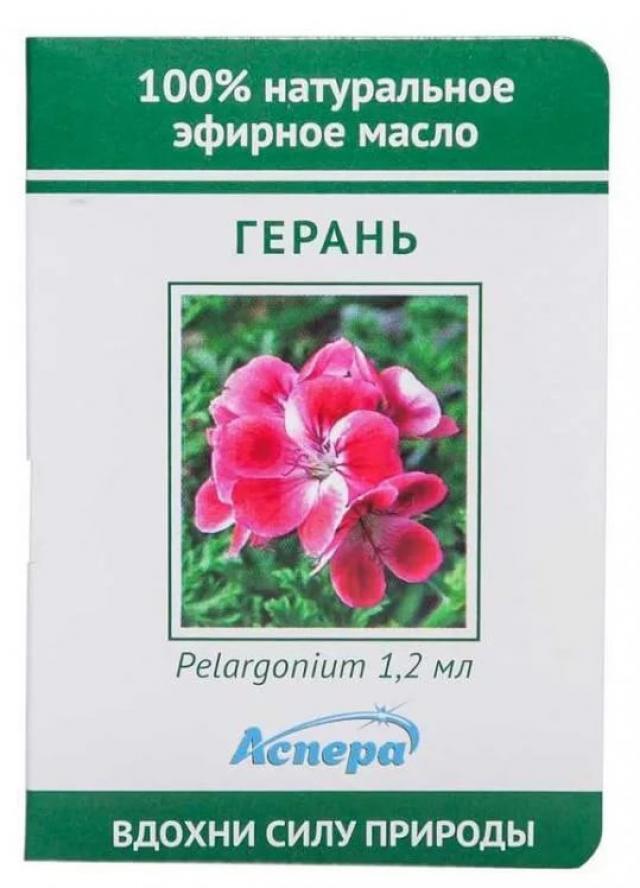 Аспера масло эф. герань 1,2мл купить в Москве по цене от 0 рублей