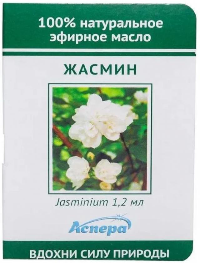 Аспера масло эф. жасмин 1,2мл купить в Москве по цене от 49 рублей