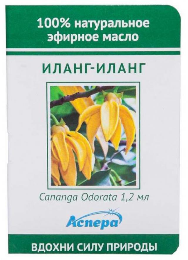 Аспера масло эф. иланг-иланг 1,2мл купить в Москве по цене от 87 рублей