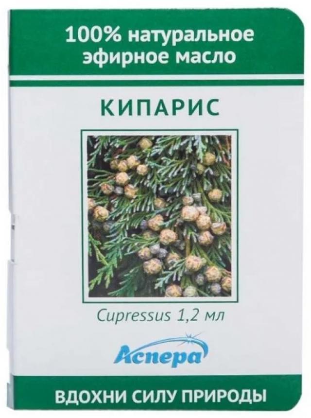 Аспера масло эф. кипарис 1,2мл купить в Москве по цене от 39 рублей