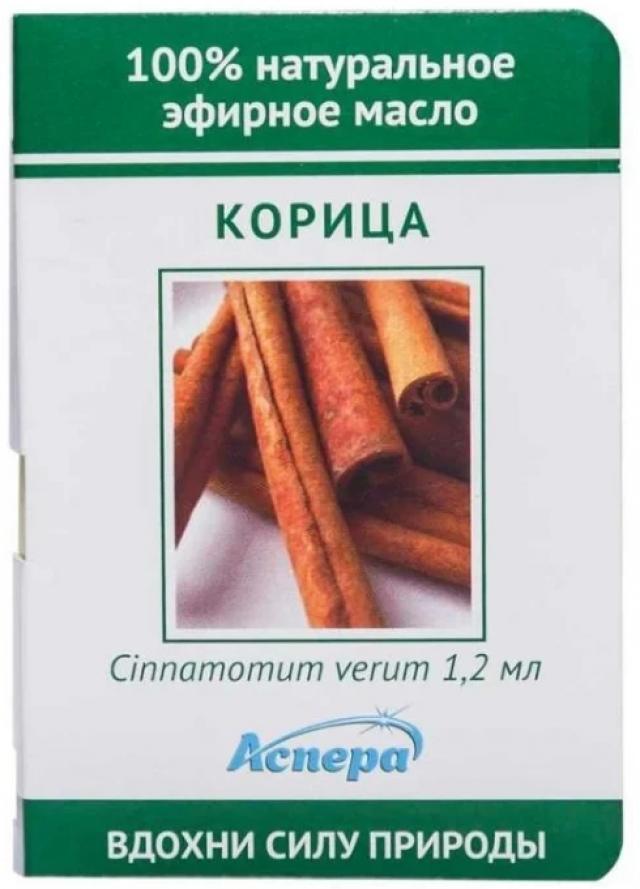 Аспера масло эф. корица 1,2мл купить в Москве по цене от 72 рублей