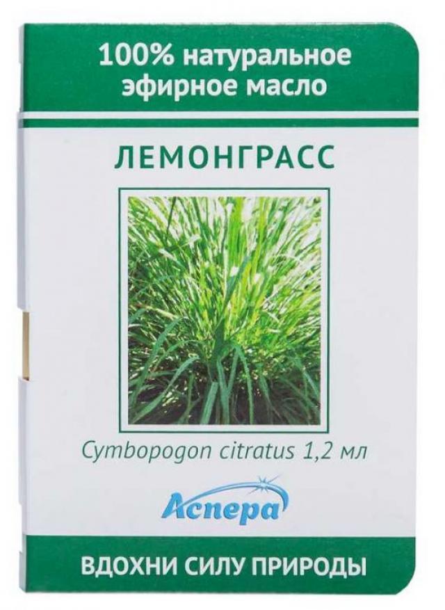 Аспера масло эф. лемонграсс 1,2мл купить в Москве по цене от 69 рублей