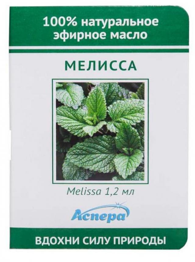 Аспера масло эф. мелисса 1,2мл купить в Москве по цене от 0 рублей