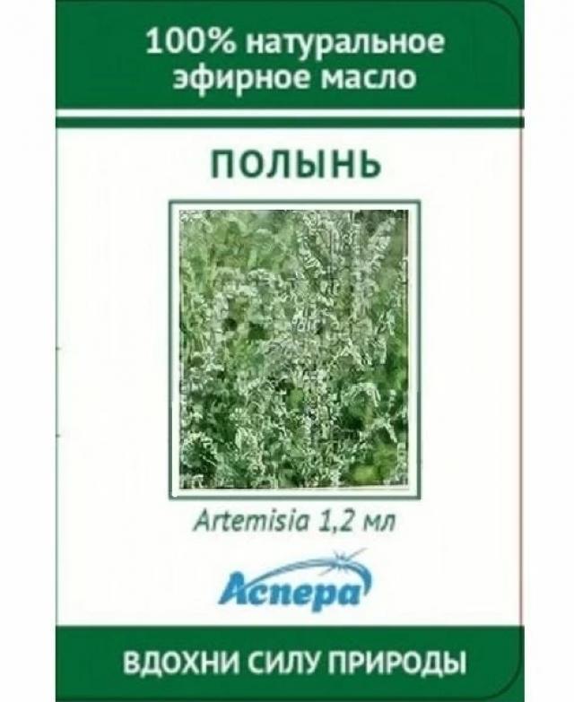 Аспера масло эф. полынь 1,2мл купить в Москве по цене от 0 рублей