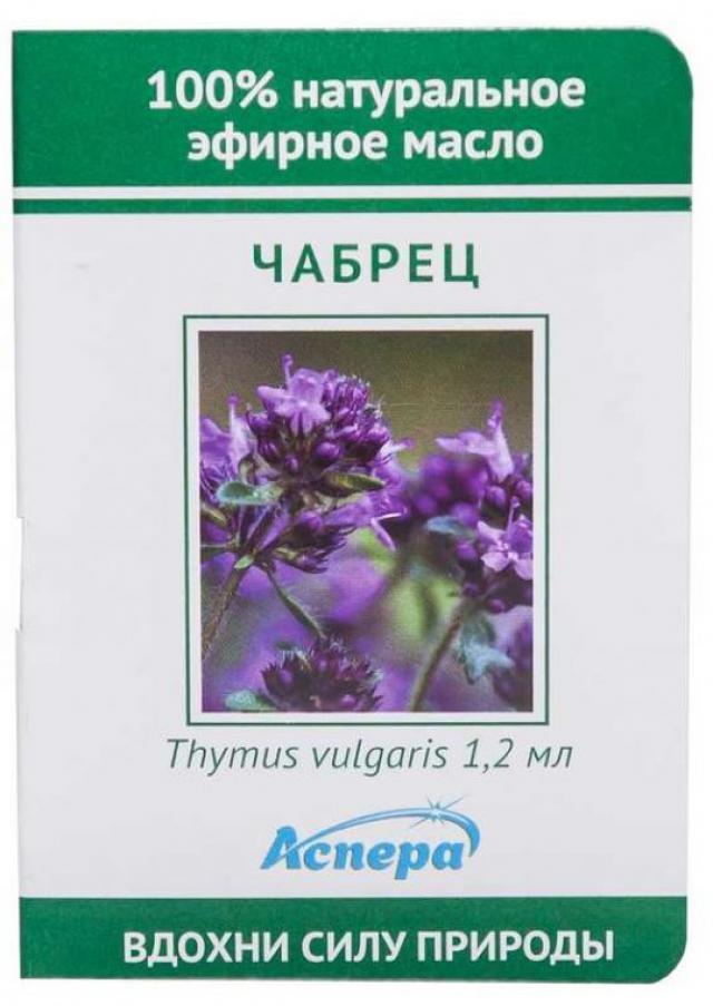 Аспера масло эф. чабрец 1,2мл купить в Москве по цене от 36 рублей