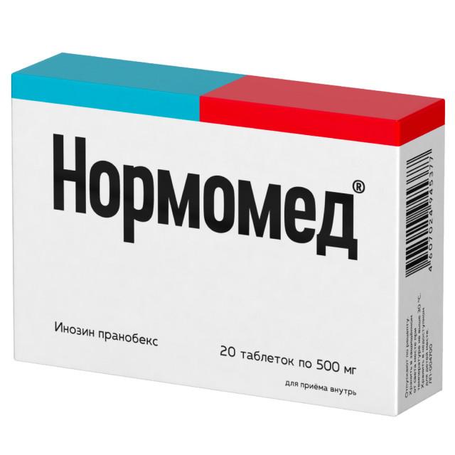 Нормомед таблетки 500мг №20 купить в Москве по цене от 607 рублей