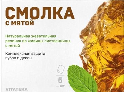 Витатека Жевательная смолка лиственничная 0,8г мята №5 купить в Москве по цене от 51 рублей