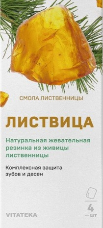 Витатека Жевательная смолка лиственничная 0,8г натур. №4 купить в Москве по цене от 53 рублей