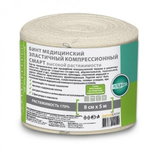 Клинса Бинт эласт. Интекс-СМАРТ ВР 8смх5м купить в Москве по цене от 528 рублей