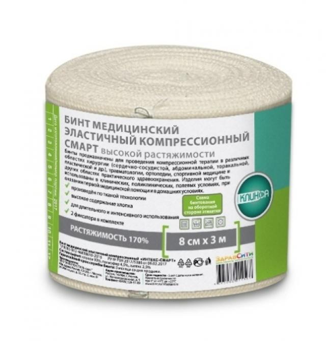 Клинса Бинт эласт. Интекс-СМАРТ ВР 8смх3м купить в Москве по цене от 316 рублей