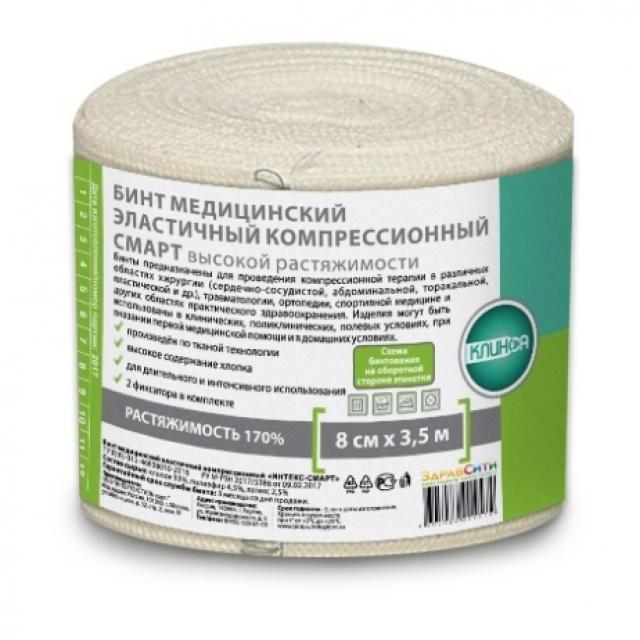 Клинса Бинт эласт. Интекс-СМАРТ ВР 8смх3,5м купить в Москве по цене от 358 рублей