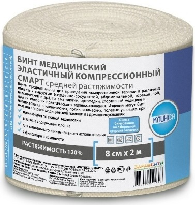 Клинса Бинт эласт. Интекс-СМАРТ СР 8смх2м купить в Москве по цене от 219 рублей