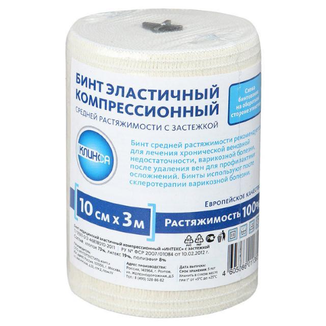 Клинса Бинт эластичный компрессионный СР 10х300см (застежка) купить в Москве по цене от 234 рублей