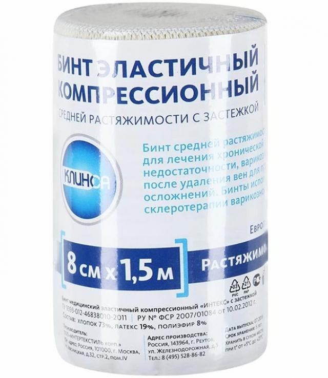 Клинса Бинт эластичный компрессионный СР 8х150см (застежка) купить в Москве по цене от 117 рублей