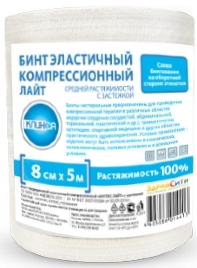 Клинса Бинт эластичный компрессионный Интекс-Лайт СР 8х500см (застежка) купить в Москве по цене от 206 рублей