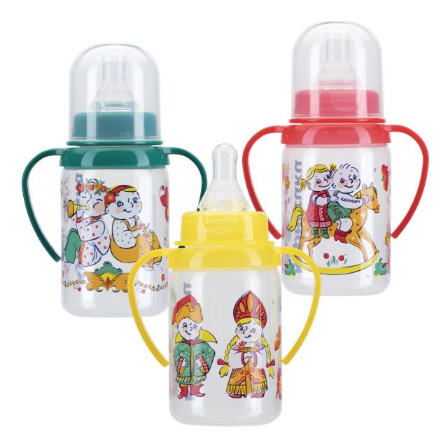 Курносики бутылочка с ручками 125мл+соска силикон 11109 купить в Москве по цене от 130 рублей