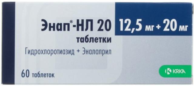Энап-HЛ 20 таблетки 20мг+12,5мг №60 купить в Москве по цене от 635 рублей