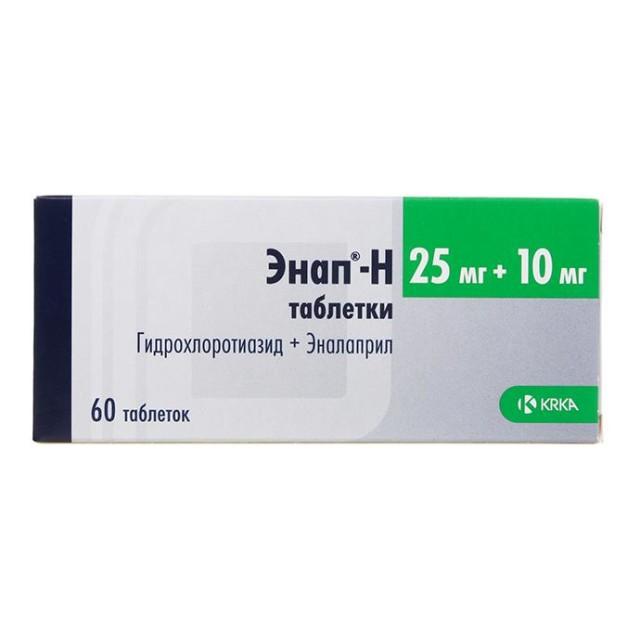 Энап-H таблетки 10мг+25мг №60 купить в Москве по цене от 607 рублей