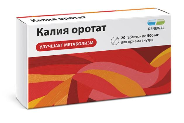 Калия оротат таблетки 500мг №20 купить в Москве по цене от 150 рублей