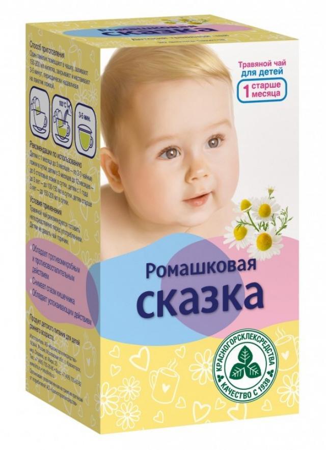 Ромашковая сказка чай детский 1г №20 купить в Москве по цене от 133 рублей
