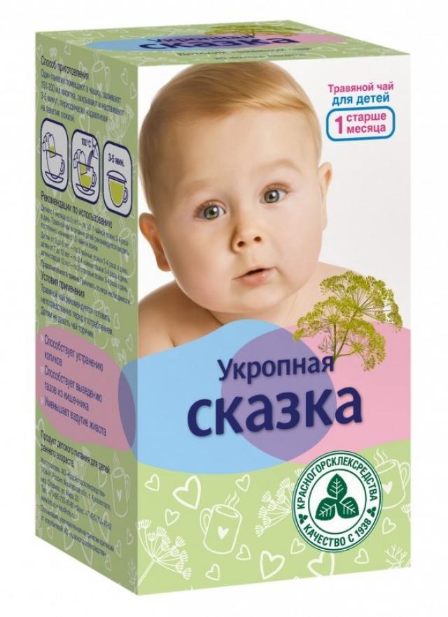 Укропная сказка чай детский 1,5г №20 купить в Москве по цене от 129 рублей