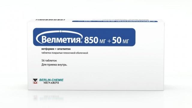 Велметия таблетки п.о 850мг+50мг №56 купить в Москве по цене от 2430 рублей