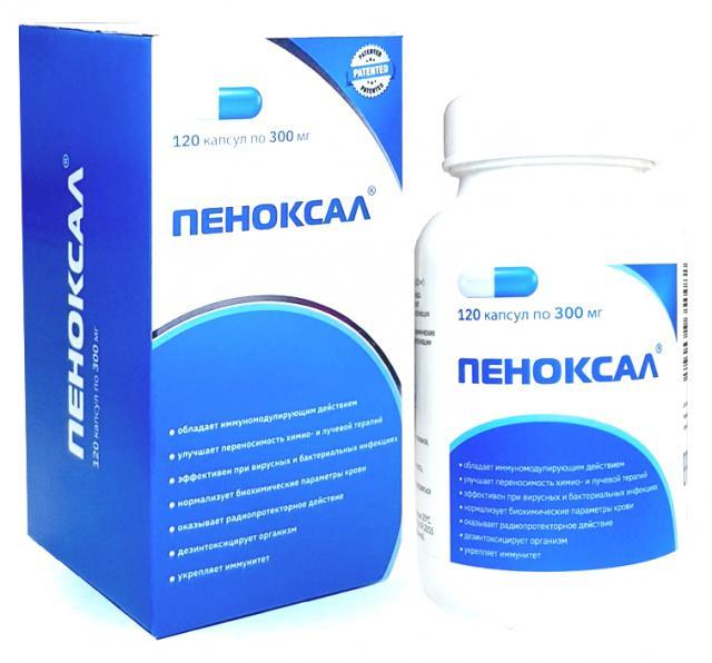 Пеноксал капсулы 300мг №120 купить в Москве по цене от 0 рублей