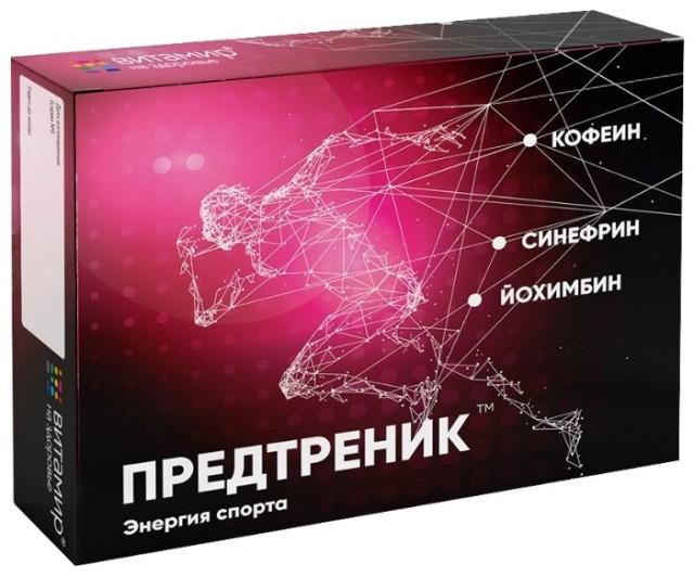 Предтреник таблетки №15 купить в Москве по цене от 280 рублей