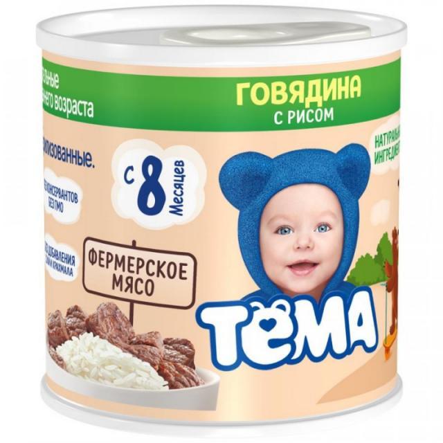 Тема пюре говядина/рис 100г купить в Москве по цене от 0 рублей