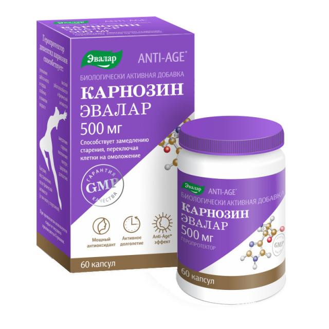 Карнозин Анти Эйдж Эвалар капсулы №60 купить в Москве по цене от 3430 рублей