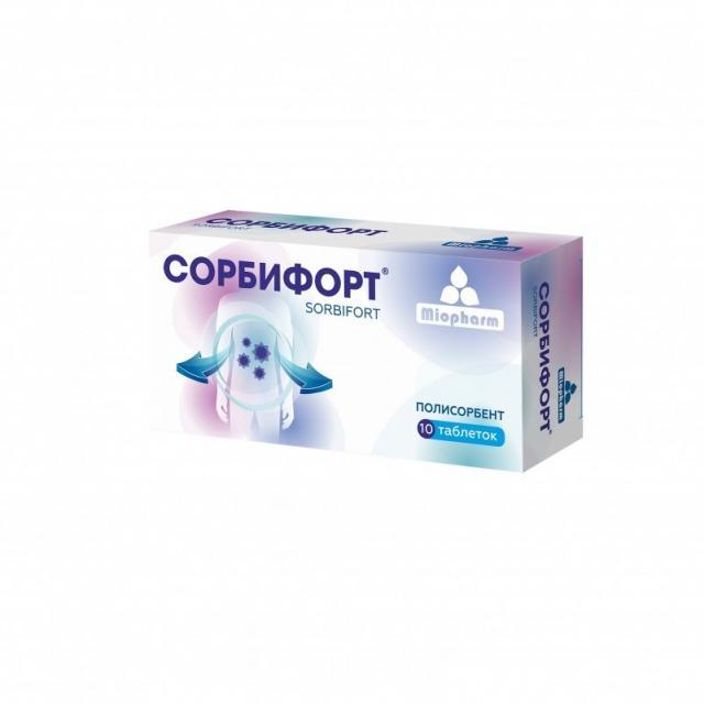 Сорбифорт таблетки №10 купить в Москве по цене от 0 рублей