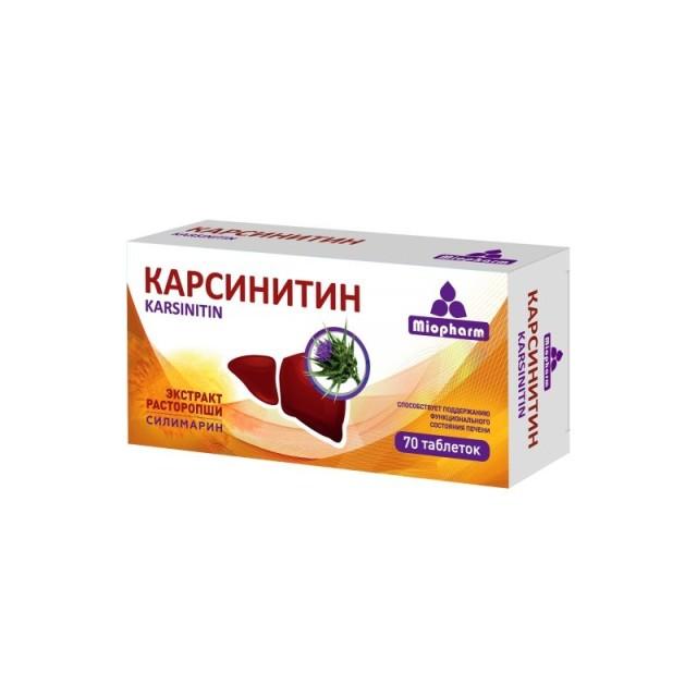 Карсинитин таблетки №70 купить в Москве по цене от 0 рублей